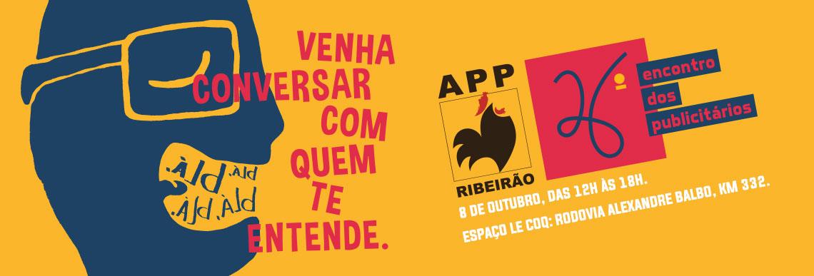 encontro-app