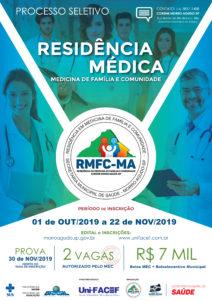 Prefeitura de Morro Agudo e Uni-FACEF divulgam edital para prova de Residência Médica